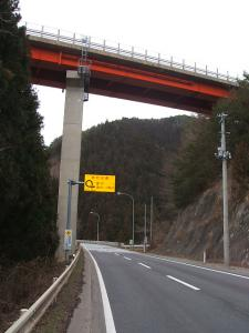 自殺の名所ループ橋11