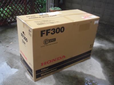 DSCF7825.jpg