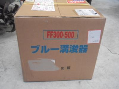 DSCF7890.jpg