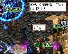 ( ゚,_・・゚)ブブブッ