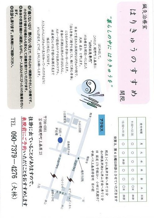 Page0001_convert_20120201130446.jpg