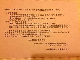 002_20130217204015.jpg