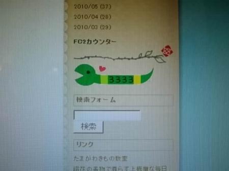 20110802-2_convert_20110802213134.jpg