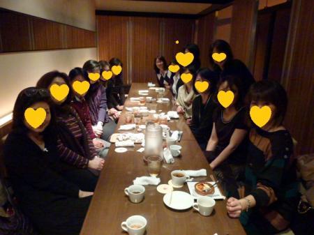 2012+蠖ケ蜩。諷ー蜉エ莨喟convert_20120217185019