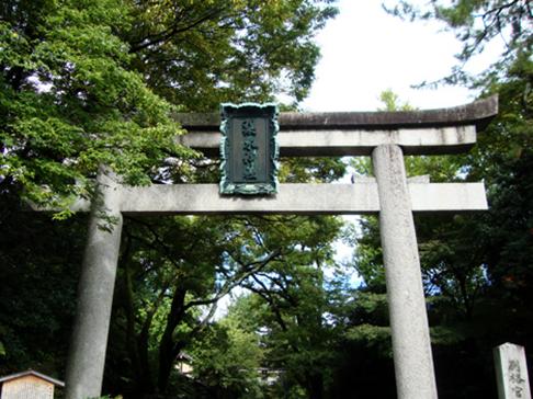 梨木神社 愛の木004