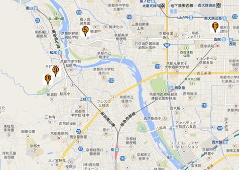 鈴虫寺 幸福地蔵002