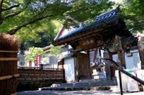 鈴虫寺 幸福地蔵004