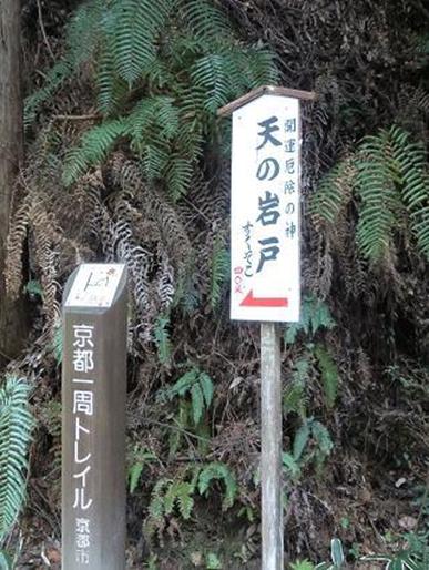 日向大神宮 天の岩戸006