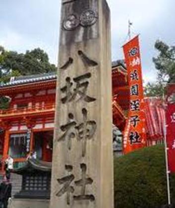 八坂神社002初詣a