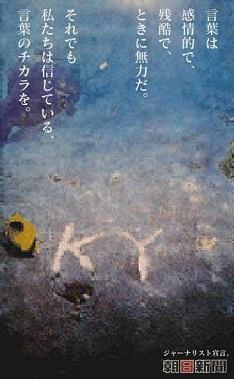 2_20120124173549.jpg