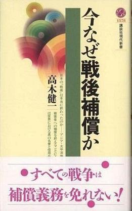 5_20111220002406.jpg