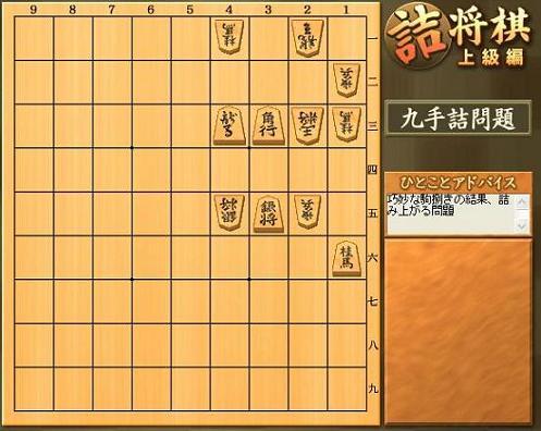 hatoyamashougiss.jpg
