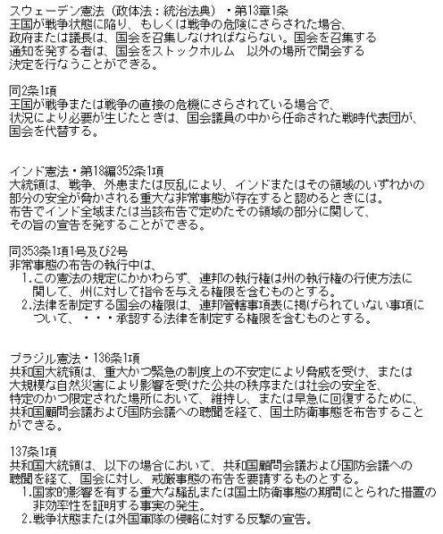 hijyouji1s.jpg