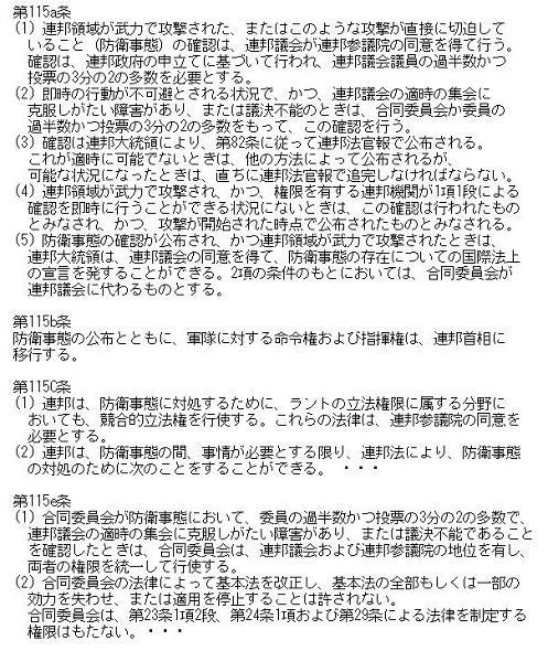hijyouji2s.jpg