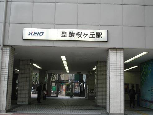 sakimori1_20101013191915.jpg