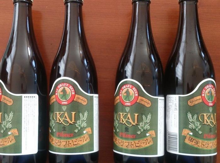 1-甲州市ビール2014ふるさと納税