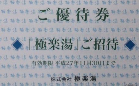 http://kabushiki.blog32.fc2.com/blog-entry-2132.html