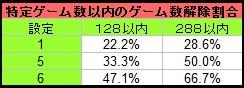 keiji5.jpg