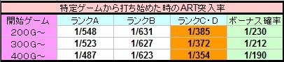 majiharo14.jpg