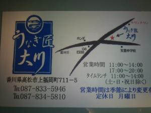 DSC_0198_convert_20100925191610.jpg