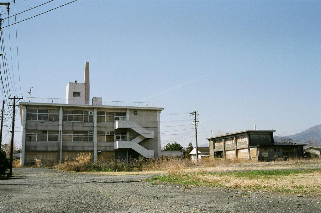 農業研究所
