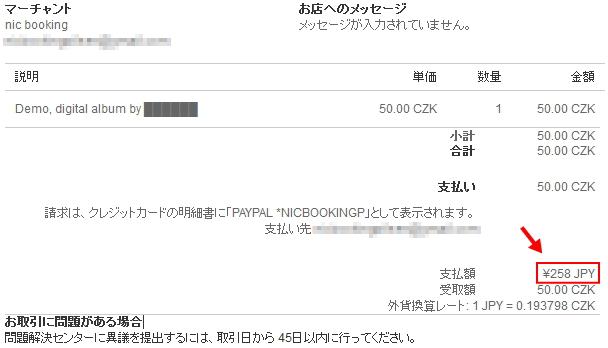 nic_demo_03