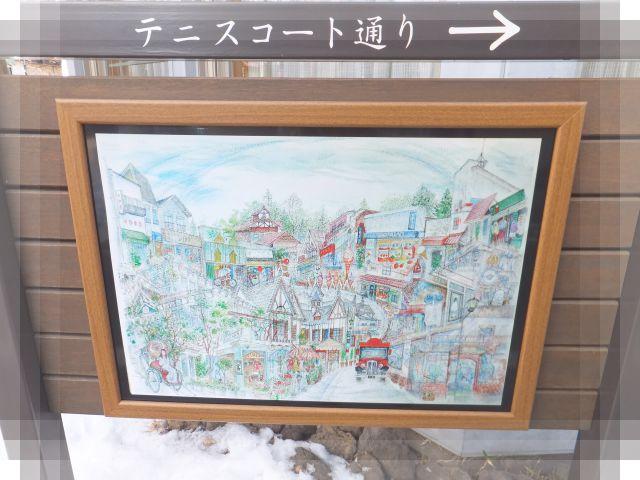 草津・長野の旅6