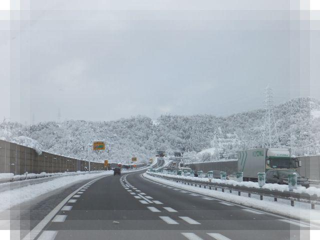 草津・長野の旅2
