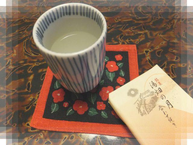 草津・長野の旅11