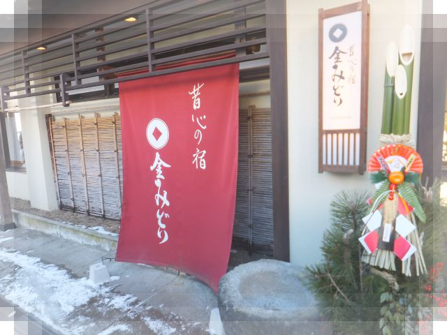 草津・長野の旅20