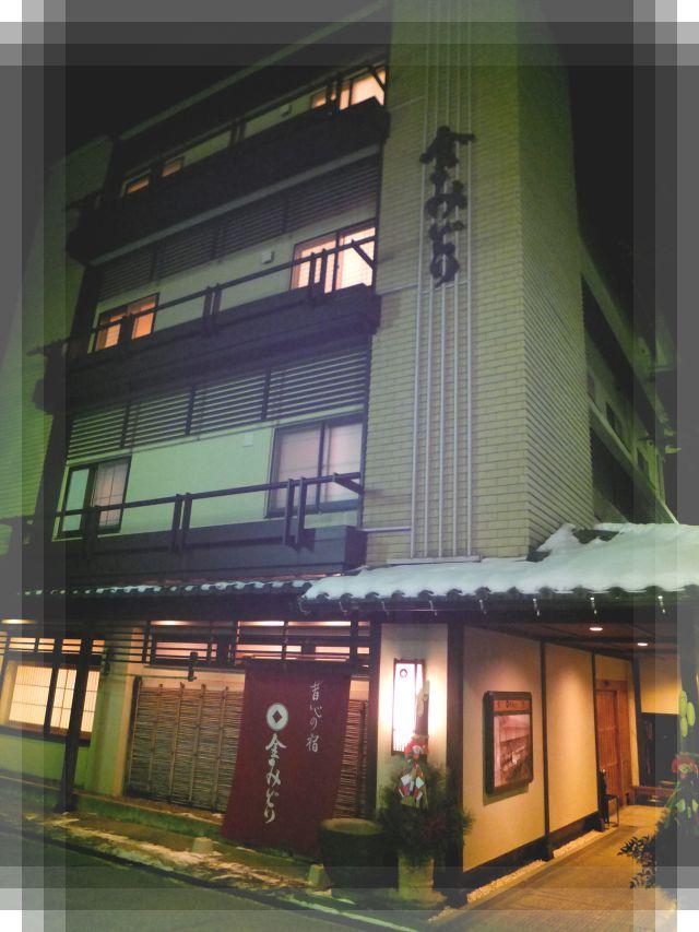 草津・長野の旅19