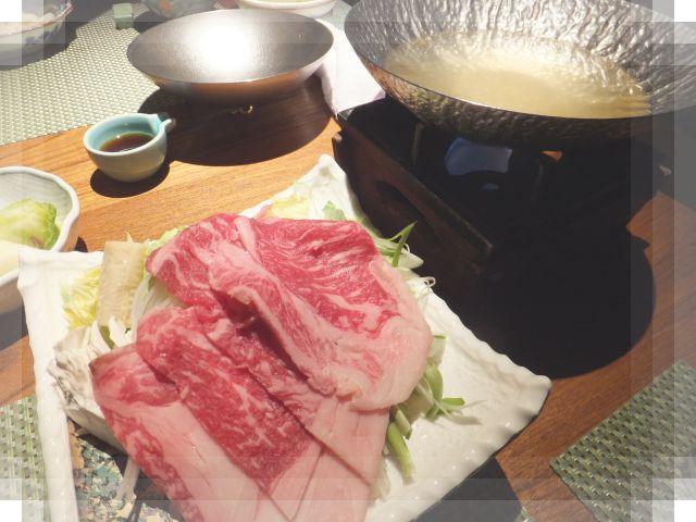 草津・長野の旅31