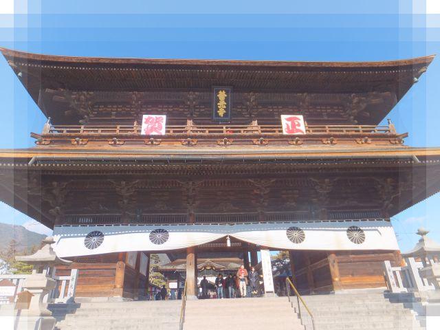 草津・長野の旅37
