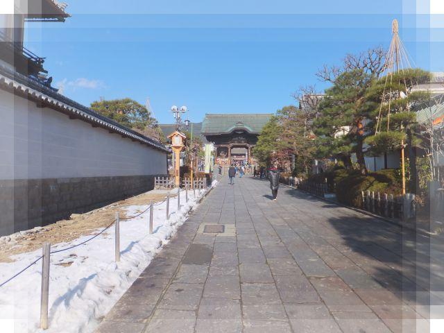 草津・長野の旅35