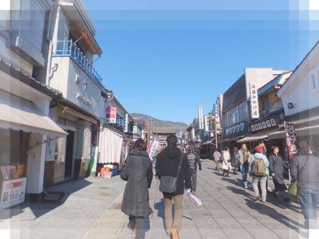 草津・長野の旅36