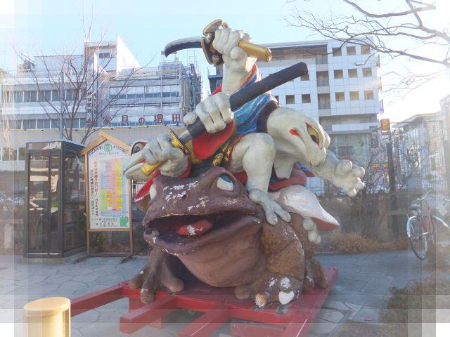 草津・長野の旅46