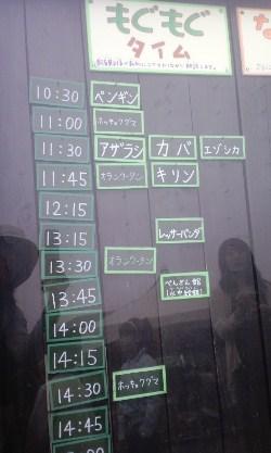 20110611-03.jpg