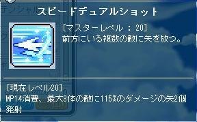 1_20111103110442.jpg