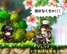 チョコ戦1