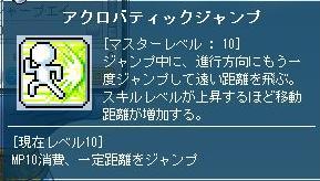 3_20111103110441.jpg