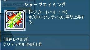 4_20111103110441.jpg