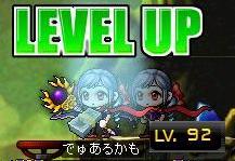 LV92.jpg