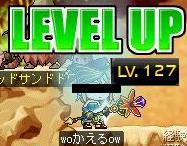 Lv127.jpg