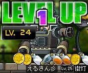 Lv24_20110131182603.jpg