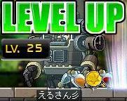 Lv25_20110131182617.jpg