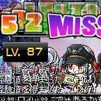 Lv87.jpg