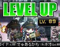 Lv89.jpg