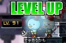 Lv91.jpg
