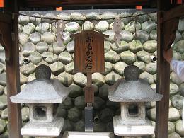omokaruishi.jpg