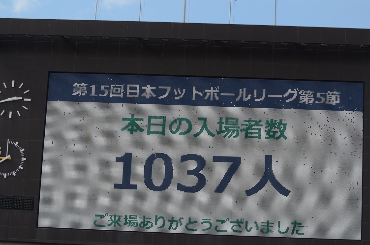 TN0_4462.jpg